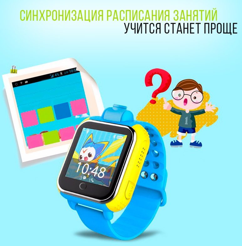 smart_baby_watch_3g_blue-11.jpg